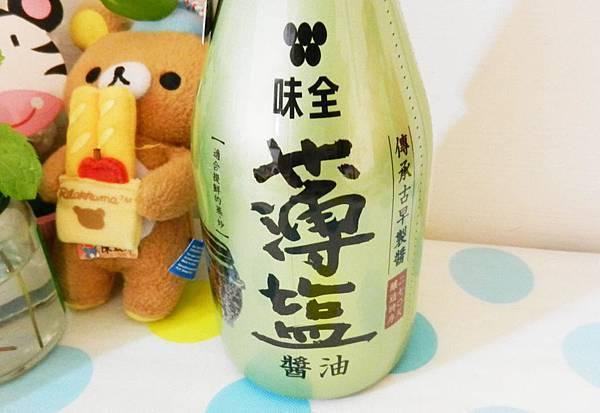 味全薄鹽醬油 (3).JPG
