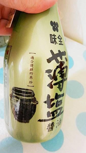 味全薄鹽醬油 (4).JPG