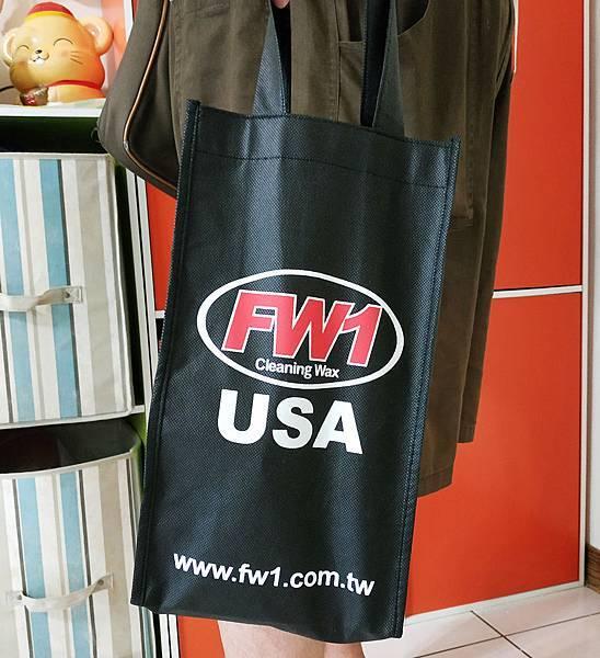 FW1清潔蠟-免水洗 (2).jpg