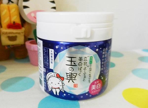 豆乳優格亮白面膜 (1).JPG