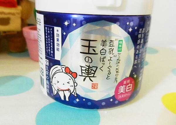 豆乳優格亮白面膜 (2).JPG