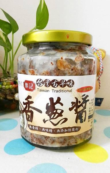鄭記香蔥醬 (1).JPG