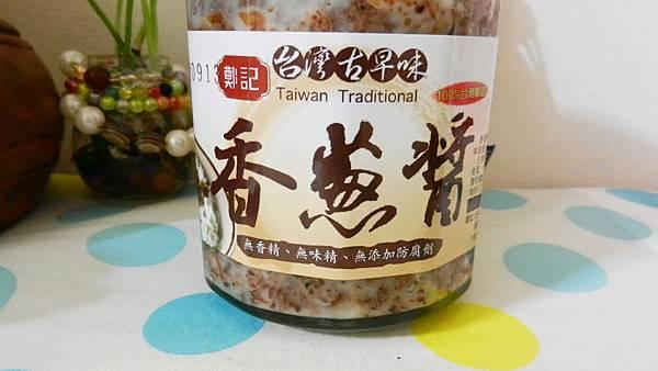 鄭記香蔥醬 (2).JPG