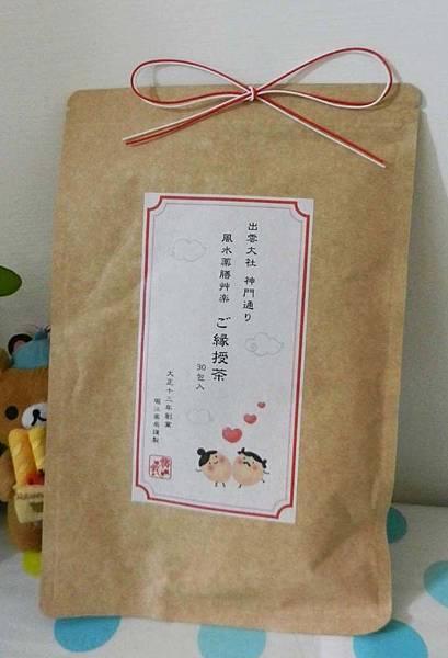堀江藥局緣授茶 (1).JPG