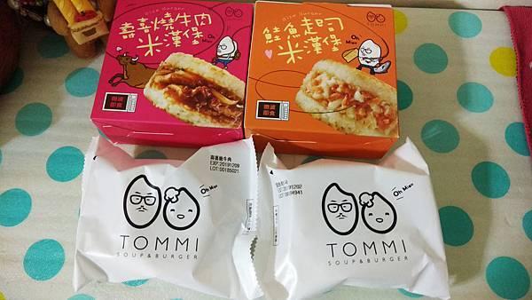 老協珍TOMMI湯米-米漢堡 (22).jpg