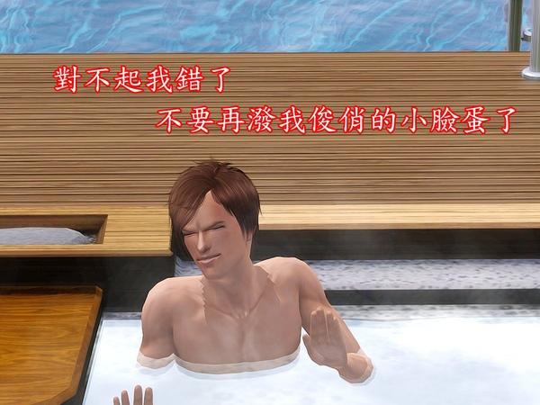 Screenshot-39.jpg