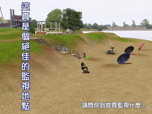 Screenshot-269.jpg