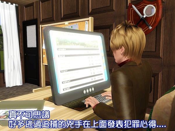 Screenshot-402.jpg
