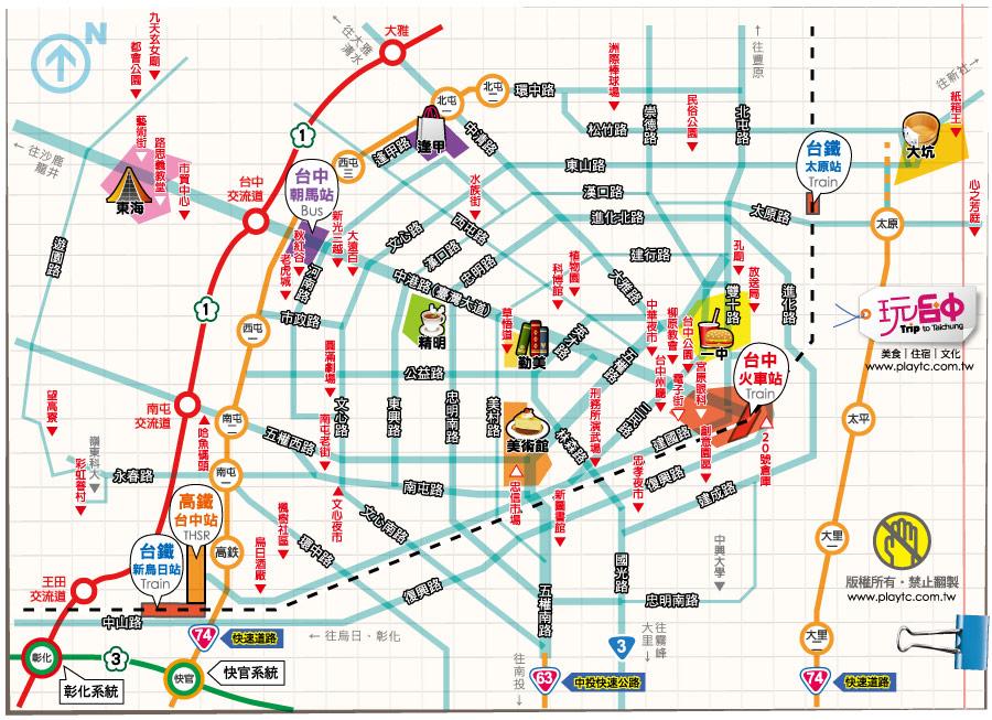 main_road