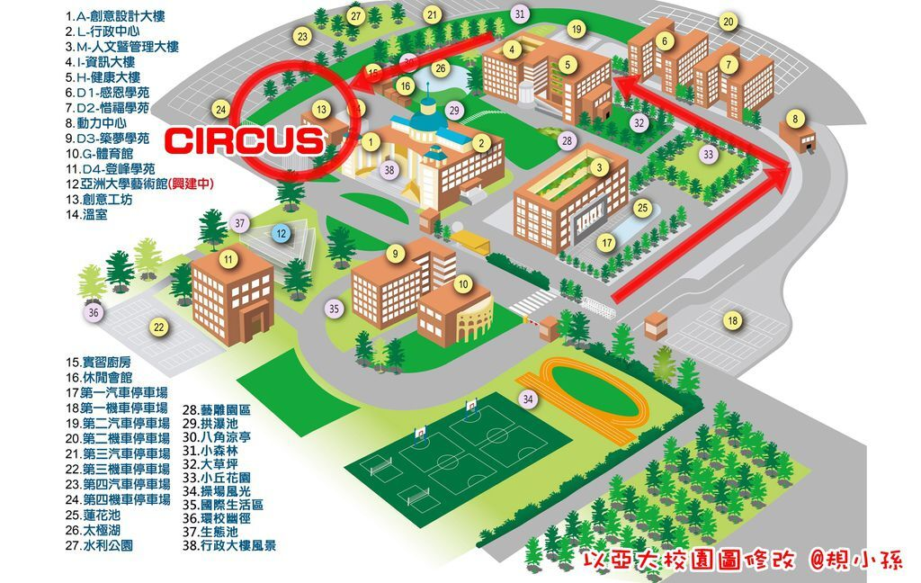 Campus_Map_Asia_University_large(original)_overall
