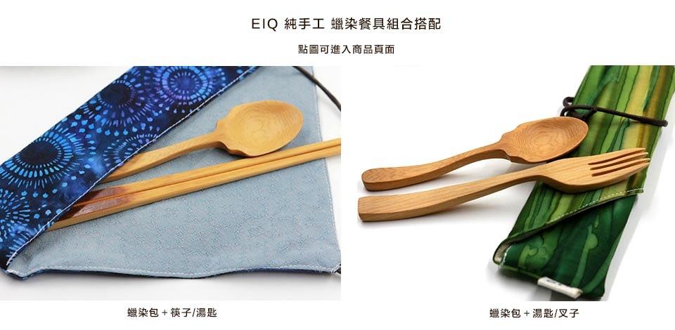 EIQ-enviroment-bag-notbadshop-choice