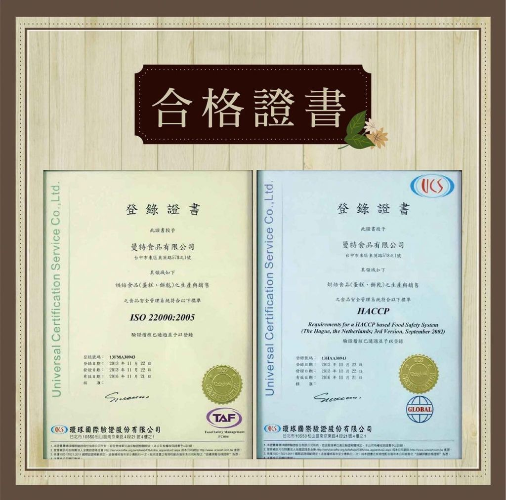 ABOUT_Certificate