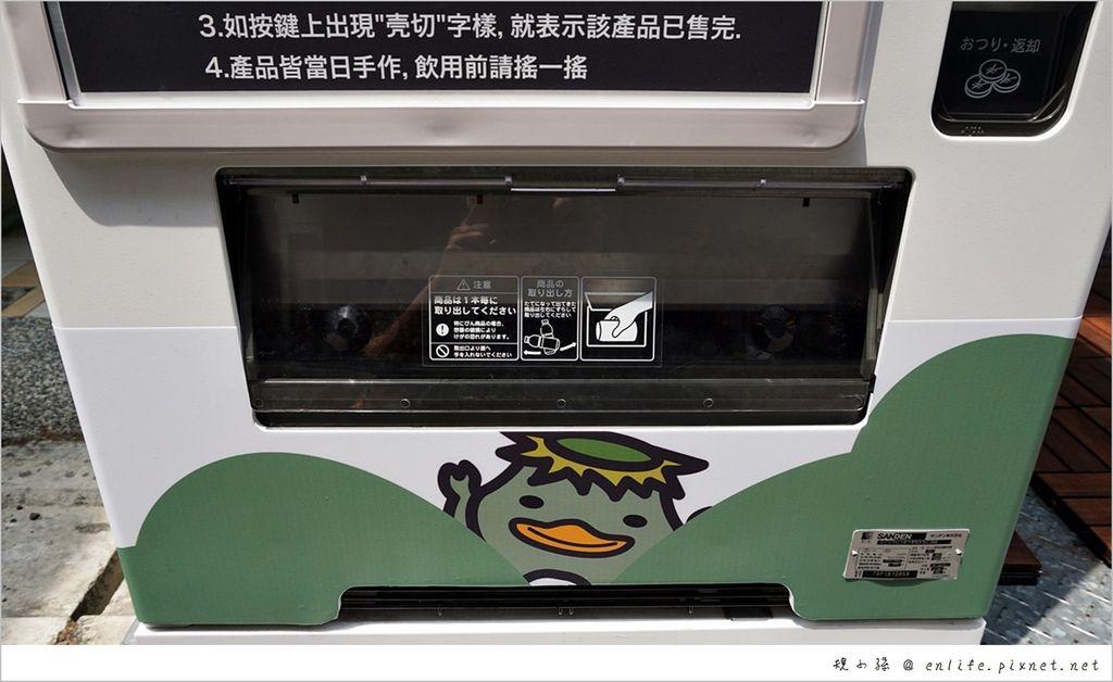 DSC04206.JPG