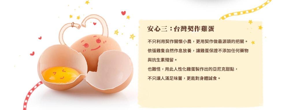 4001892552_file_66763_9.jpg