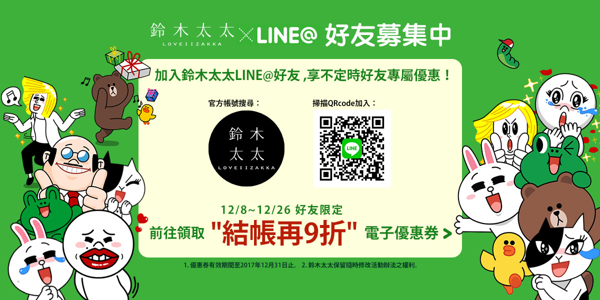 pc_line