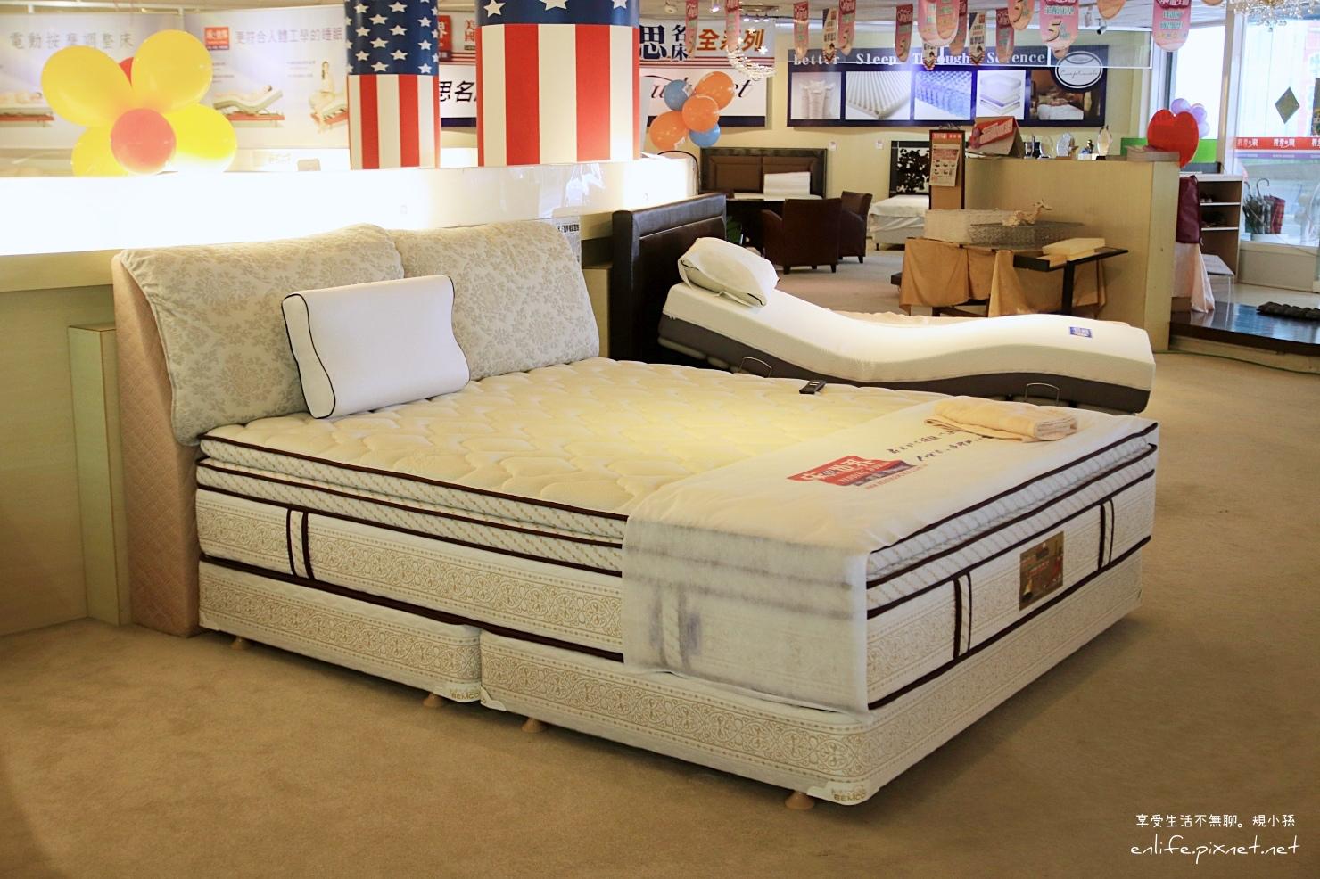 如何選擇適合的床墊|台中床墊