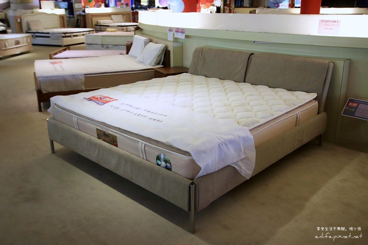 選擇適合的床墊|台中床墊