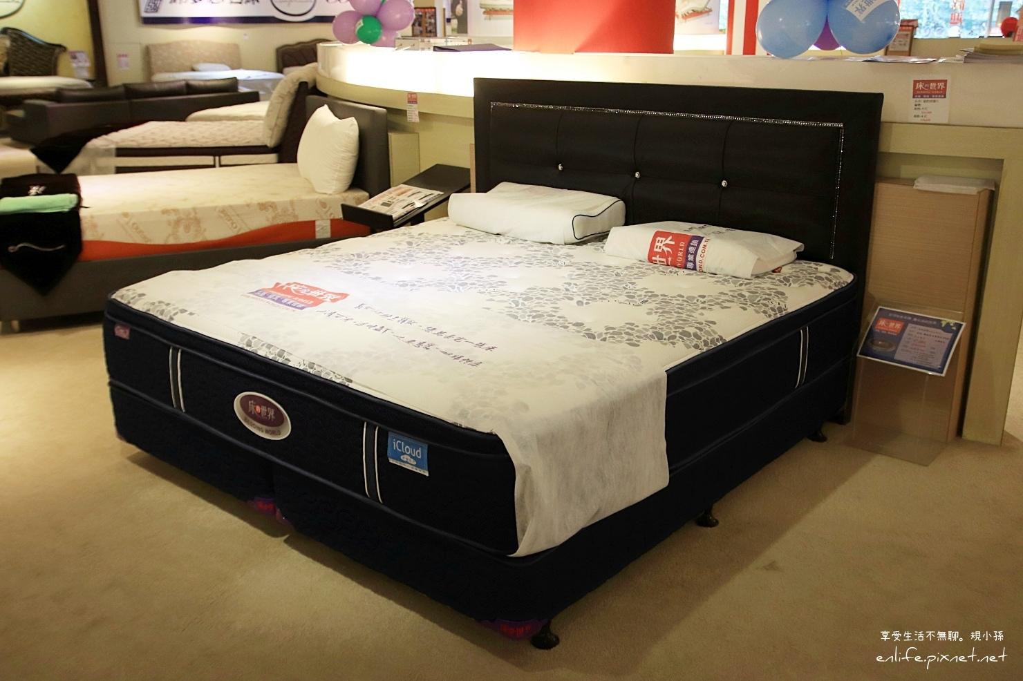 台中床墊推薦-床的世界