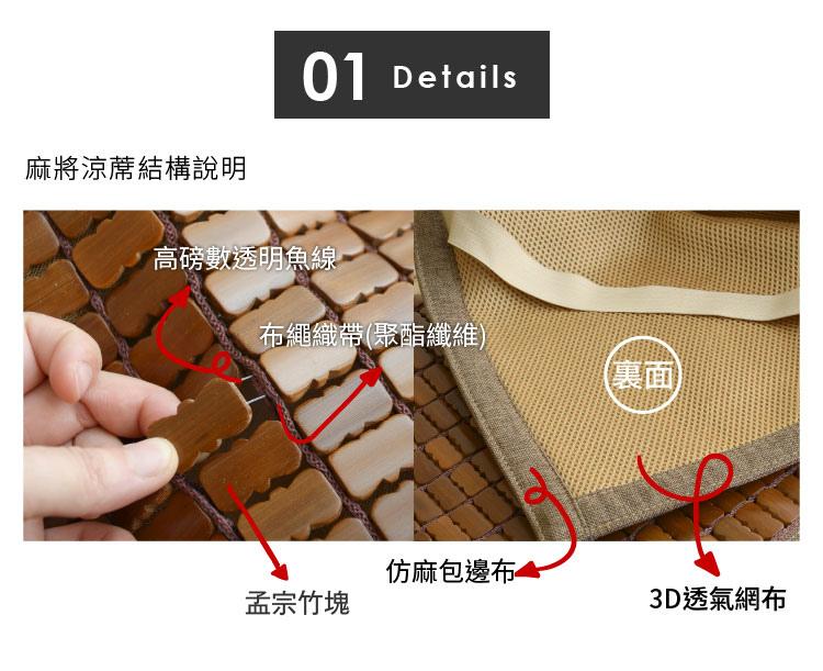 3d-black-bamboo-mat-sample-size-750_01