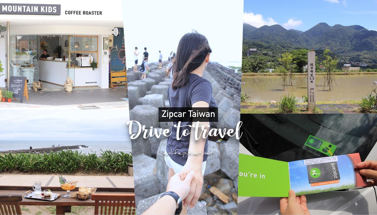 zipcar.png