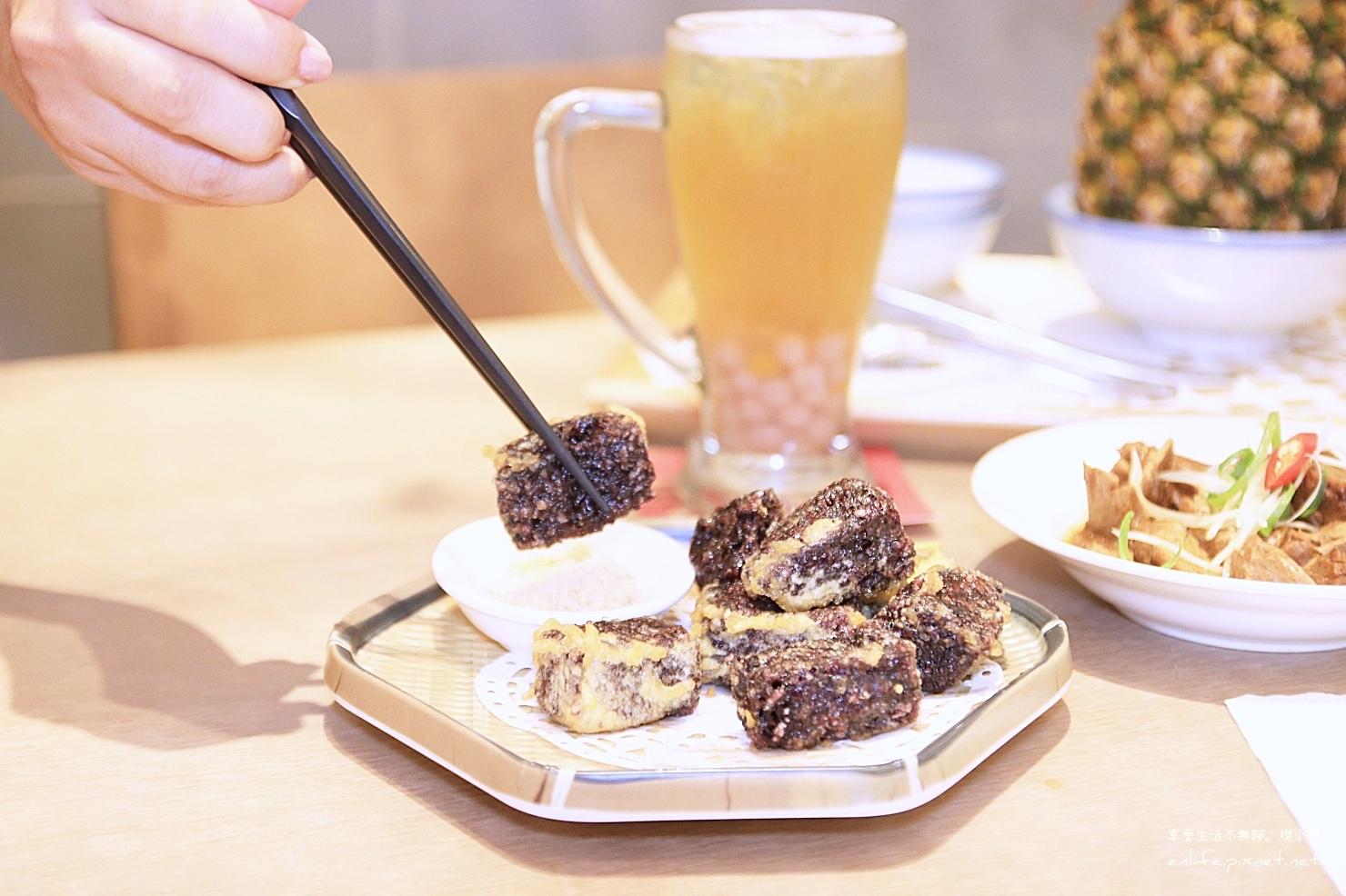 台中美食有春茶館—麵茶甜紫米糕