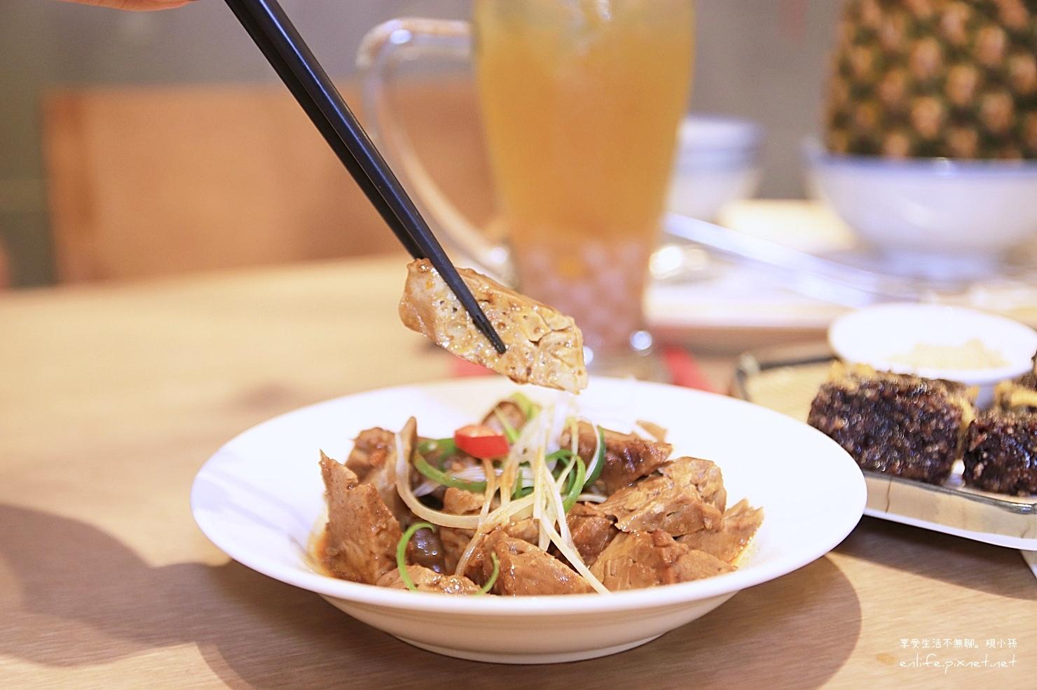 台中美食有春茶館-辣滷千層豆干