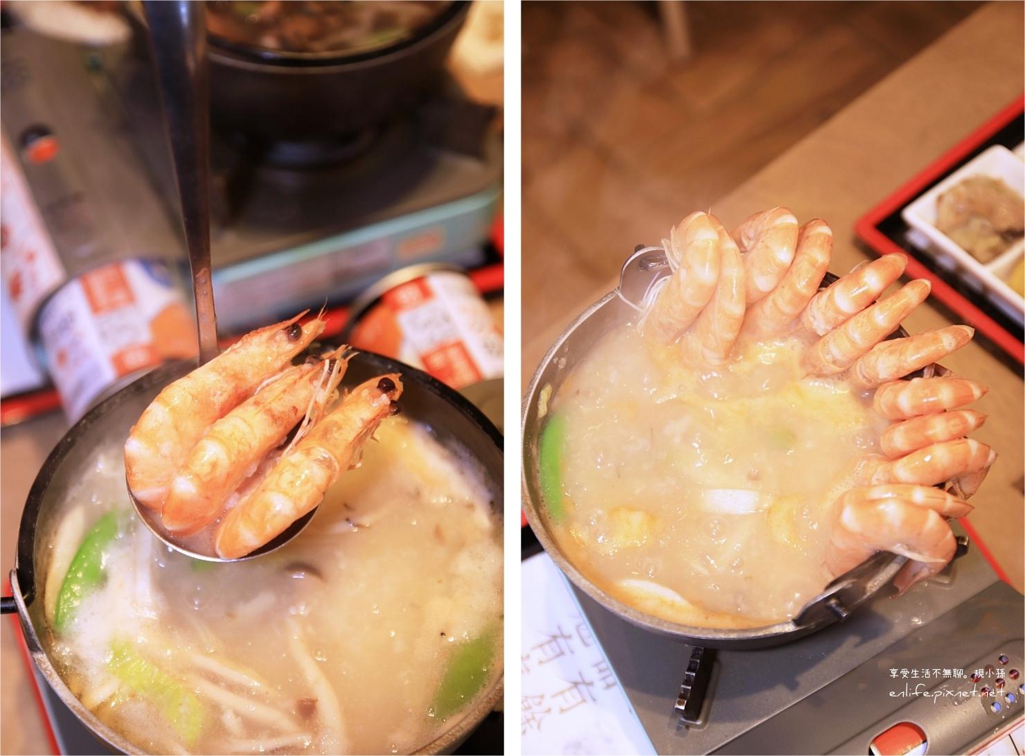 台中美食有春茶館-鮮蝦銀耳粥鍋