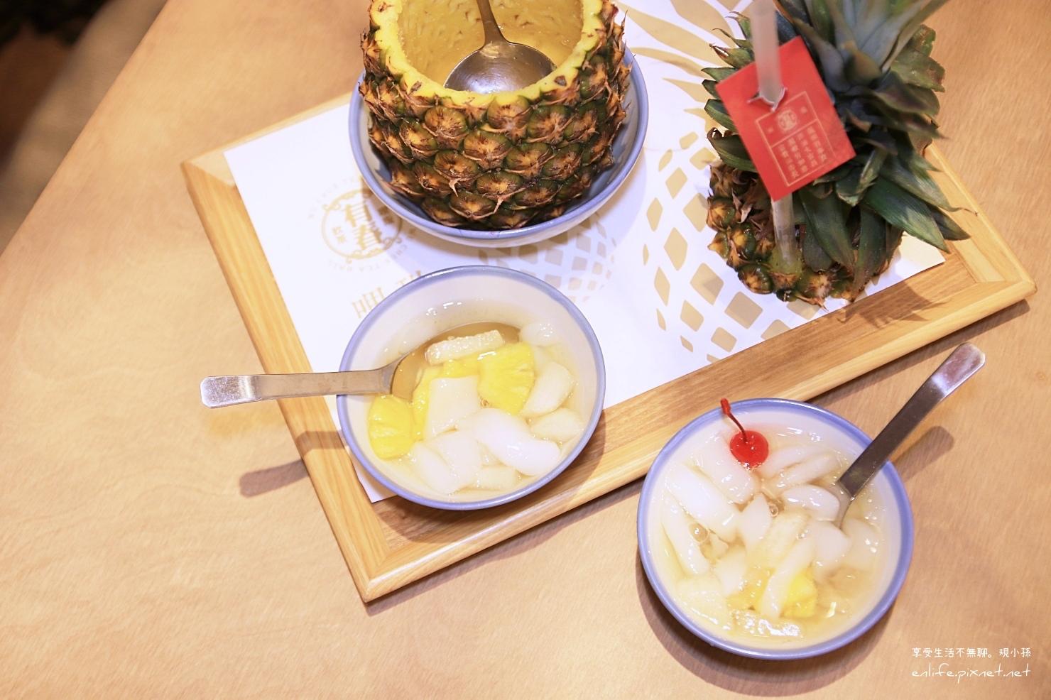台中美食有春茶館-旺萊杏仁銀耳露(整顆)