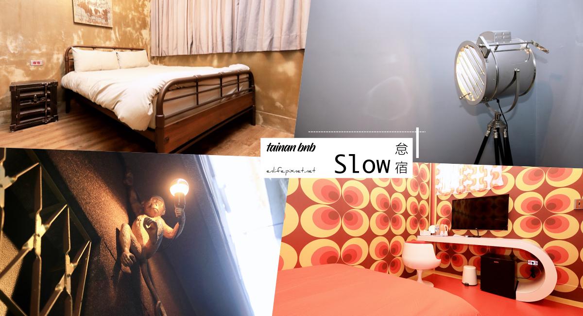 slowbnb.png