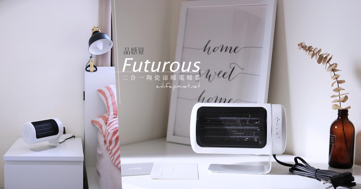 futurous.png