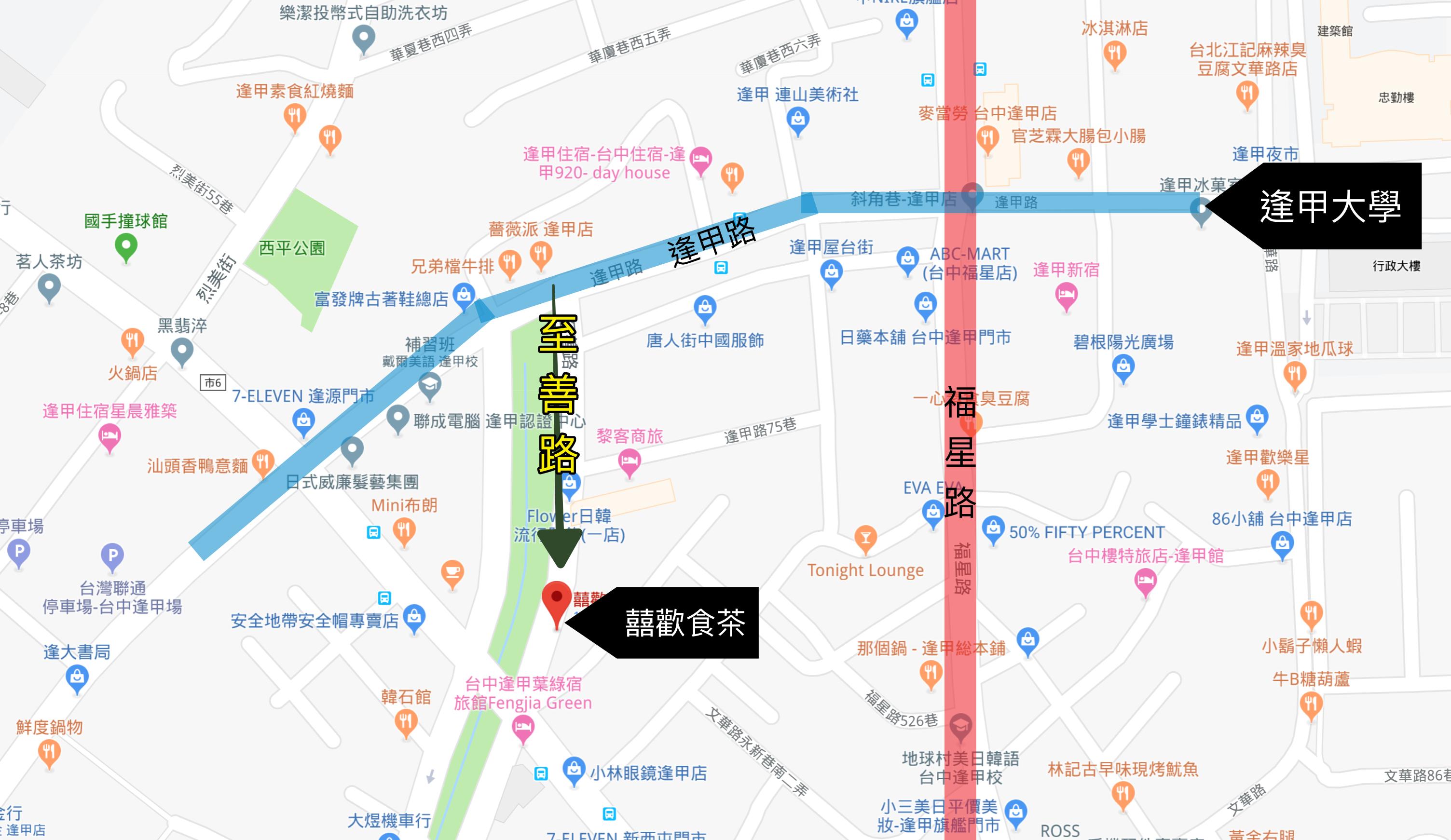 螢幕快照 2019-03-11 下午9.58.13