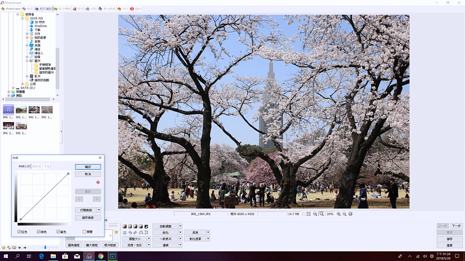 螢幕擷取畫面 (2).png