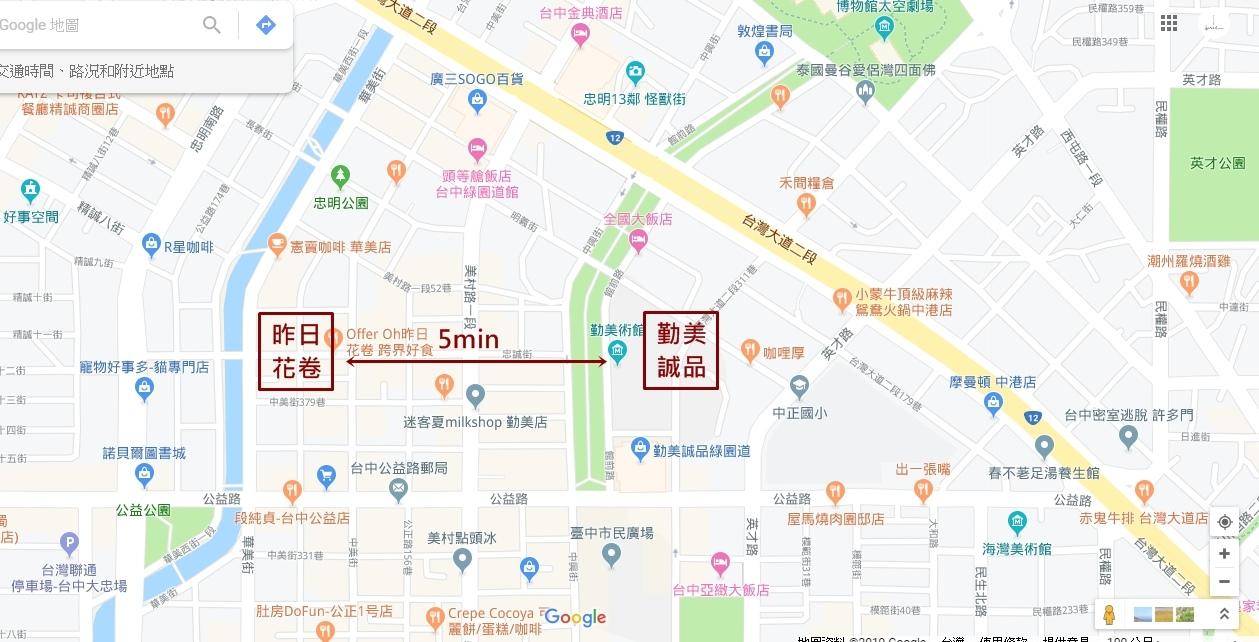 花卷map