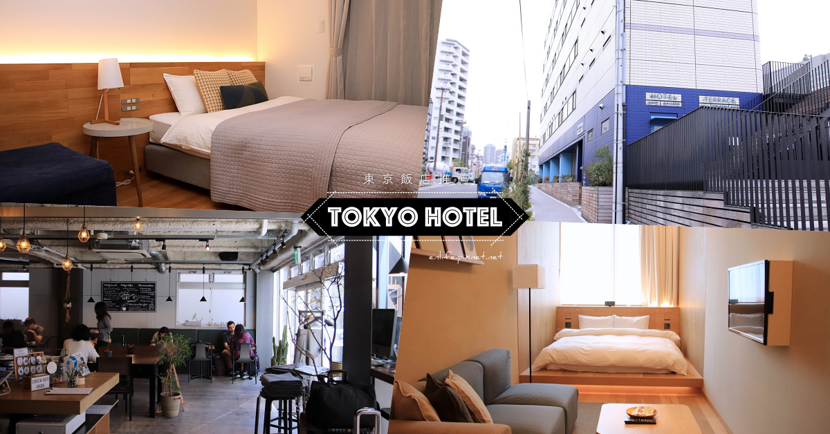tokyohotel