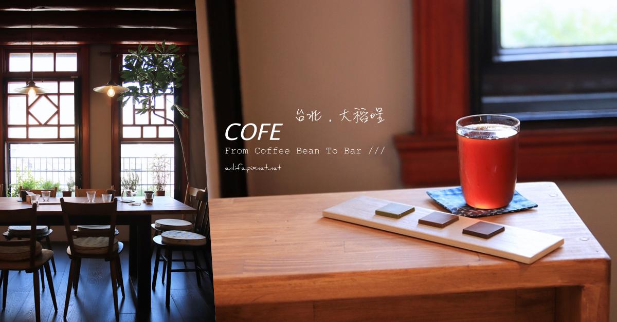 COFE.png