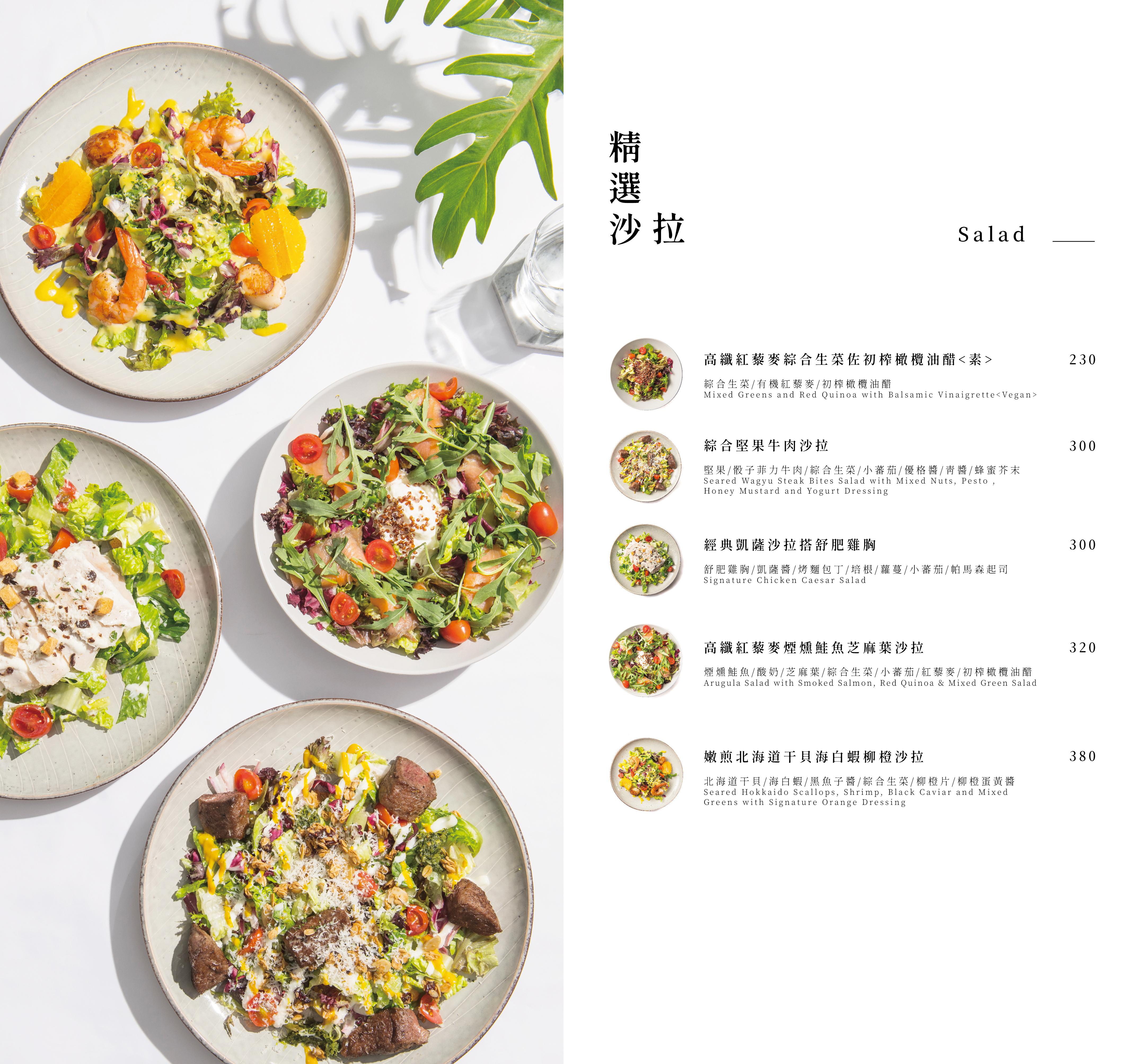 一物立方菜單_03.jpg