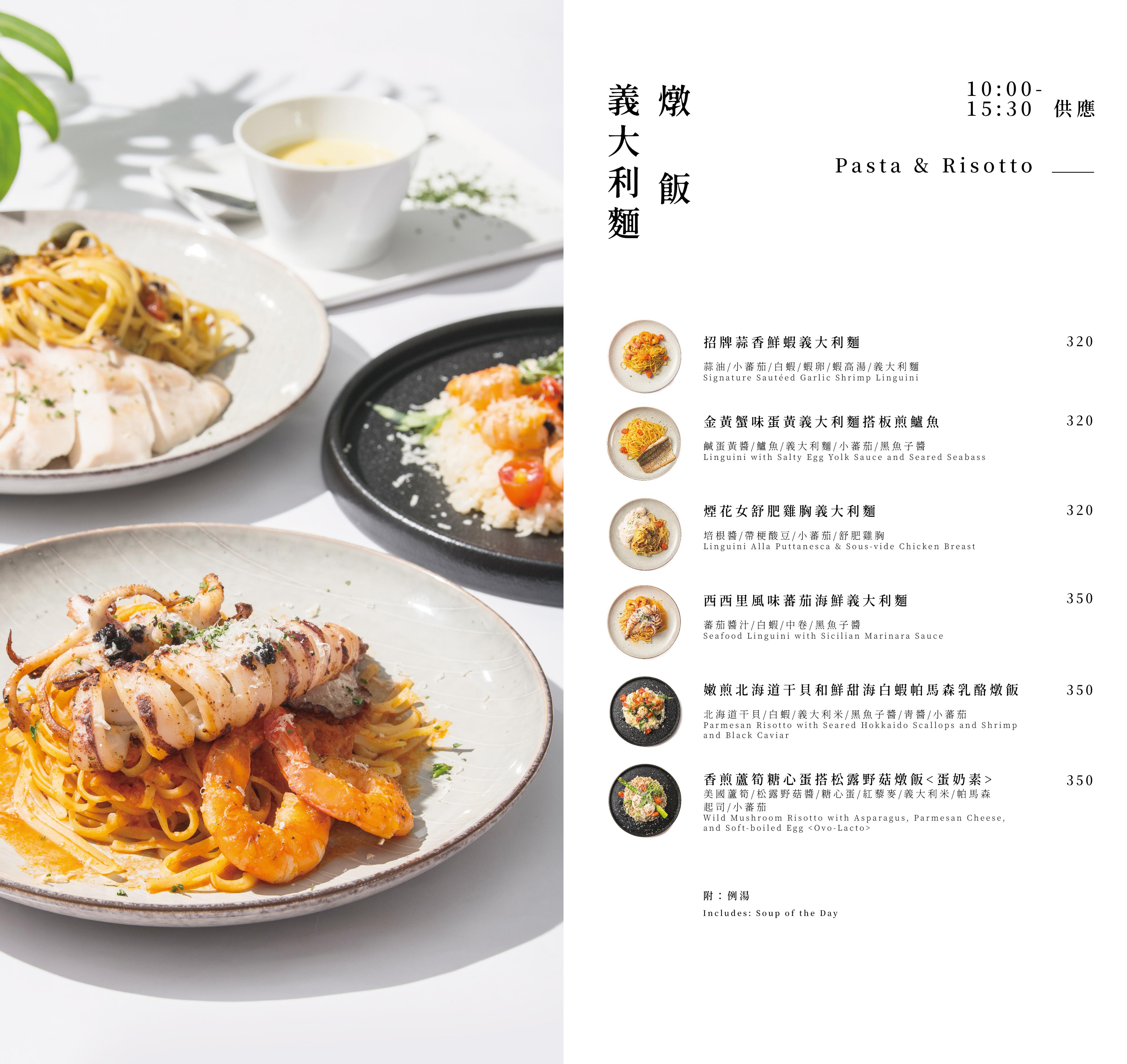 一物立方菜單_05.jpg
