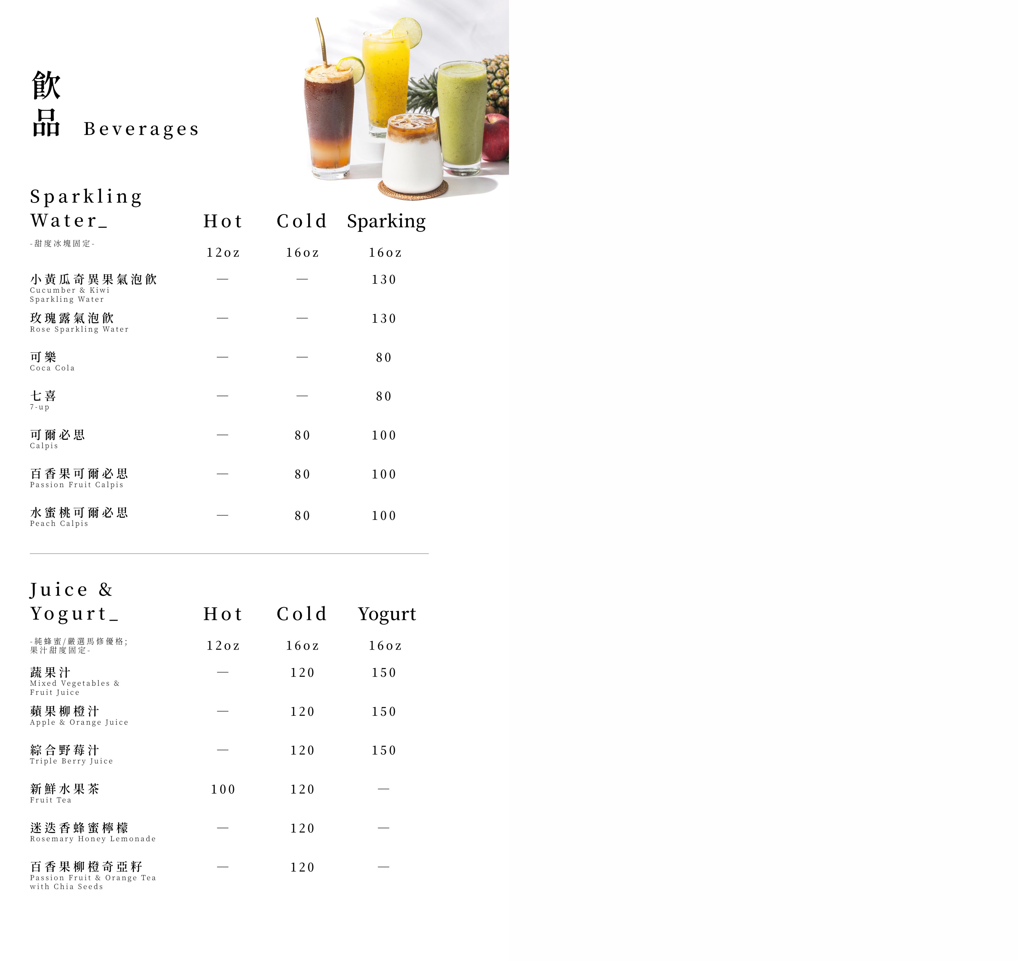一物立方菜單_09.jpg