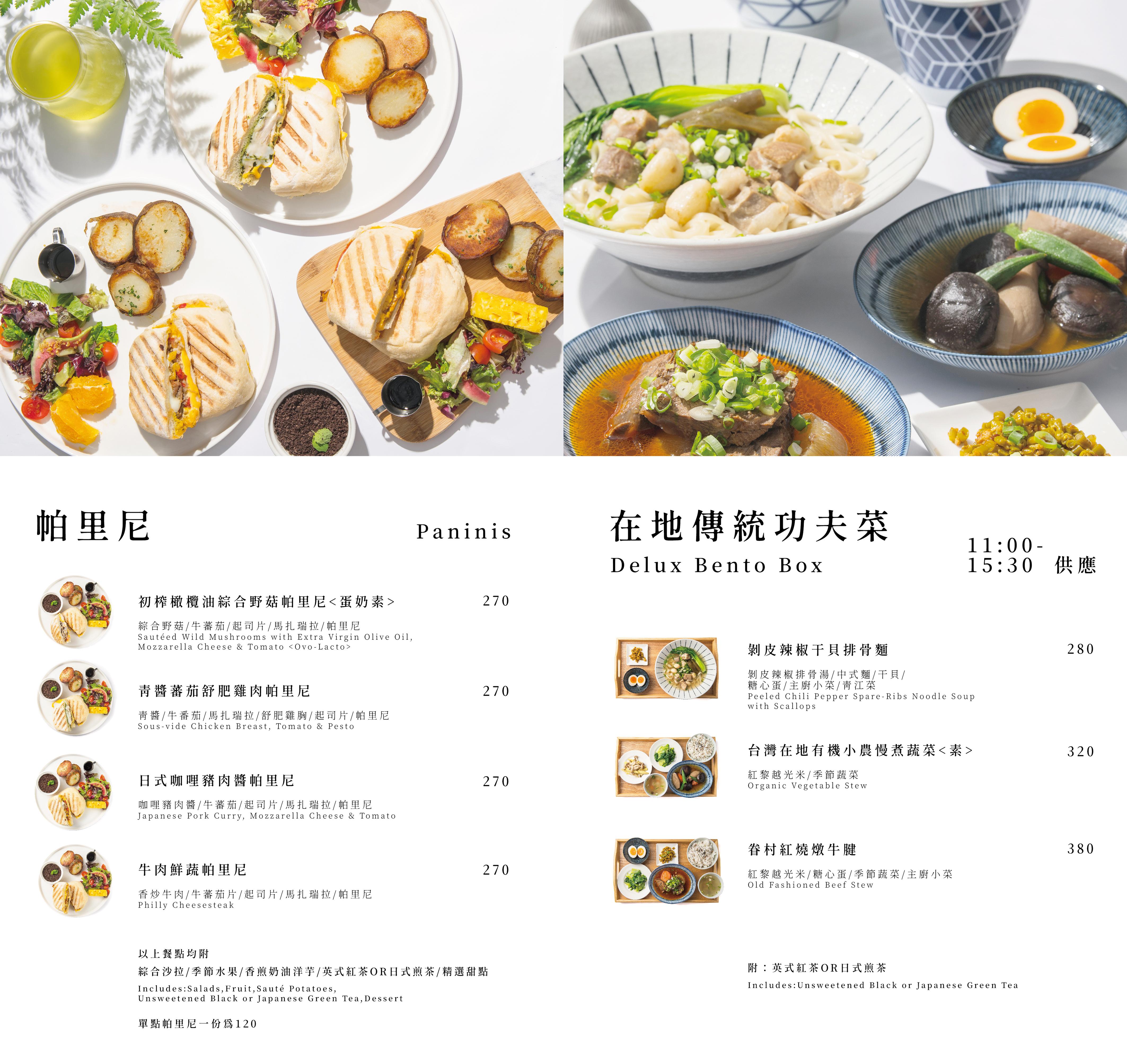 一物立方菜單_06.jpg
