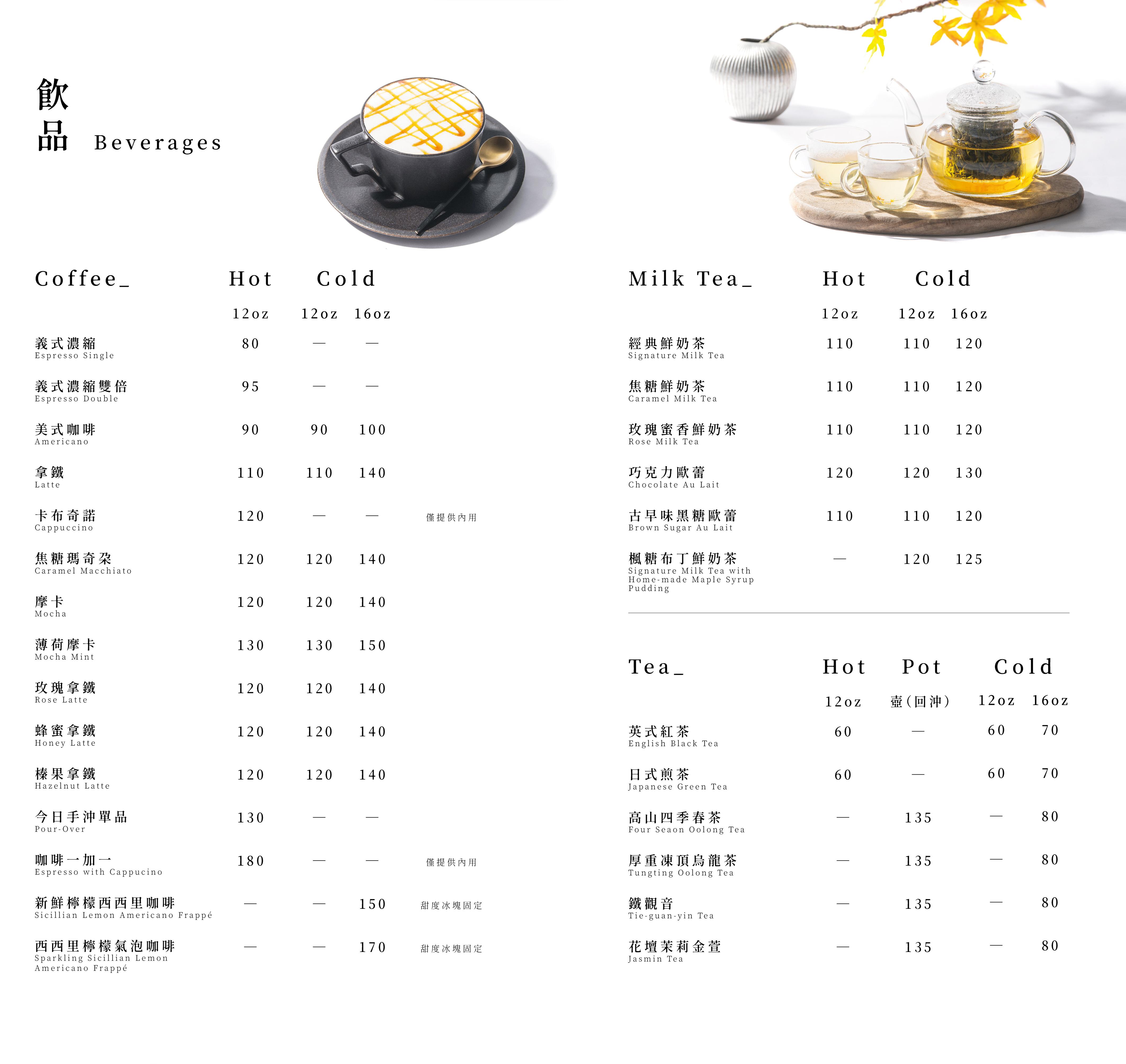 一物立方菜單_08.jpg