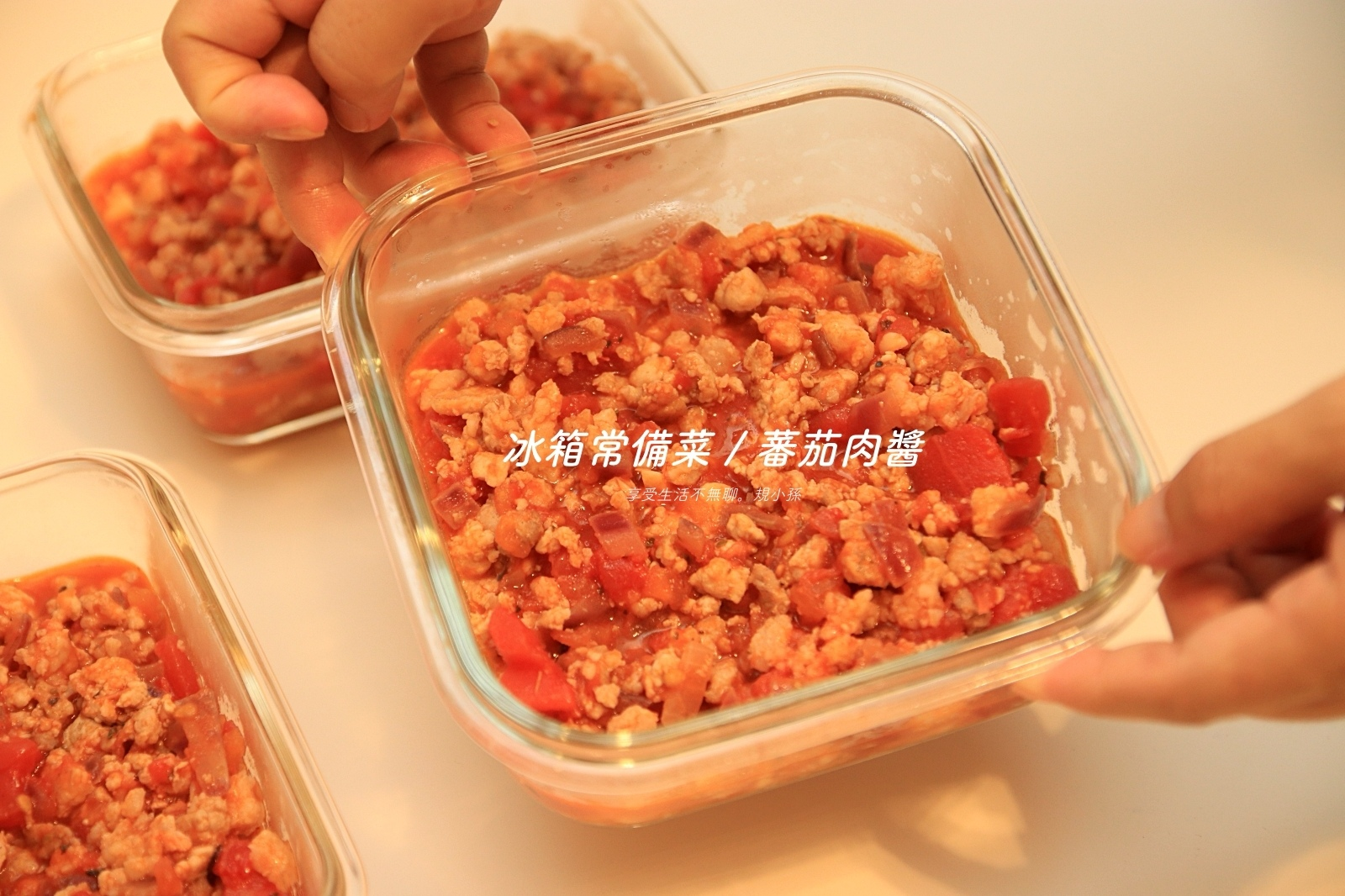 蕃茄肉醬.jpg