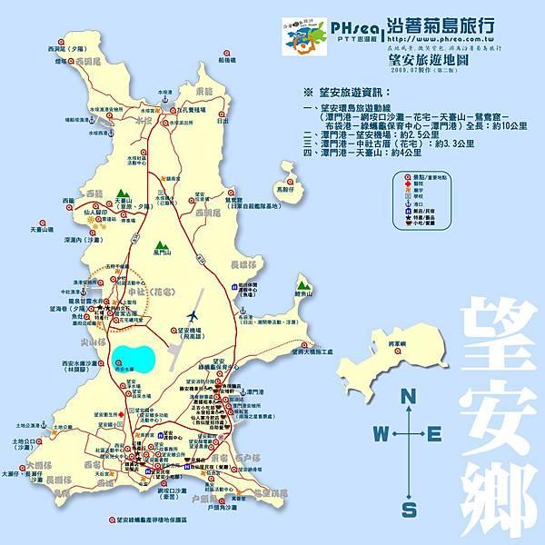 20090906 PHsea沿著菊島旅行望安旅遊地圖.jpg