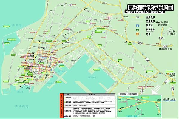 馬公市區美食地圖.jpg