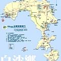 澎湖地圖-白沙旅遊地圖.jpg