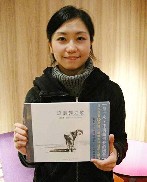 《十二夜》導演Raye所推薦的繪本《流浪狗之歌》也將為流浪狗盡一份心力。 (資料提供:亮光文化)