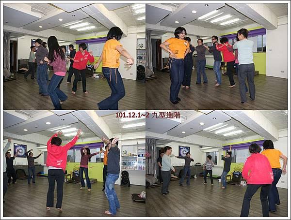 跳舞拼貼版