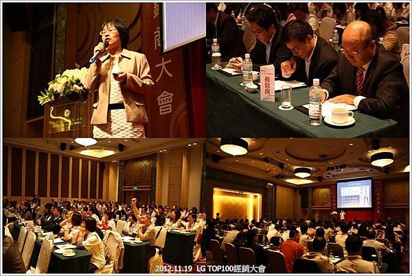 LG經銷20121119-02