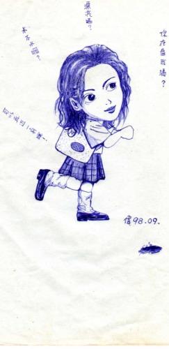 這是1998年畫的,嘗試漫畫式的畫法