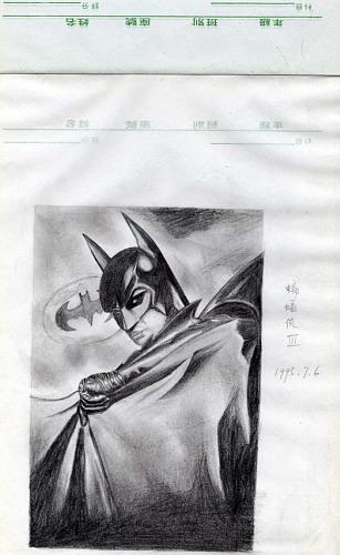 這是......蝙蝠俠