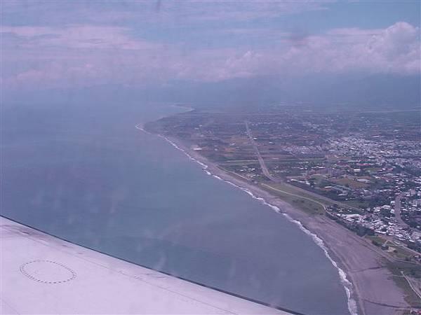 漂亮的東海岸到囉!